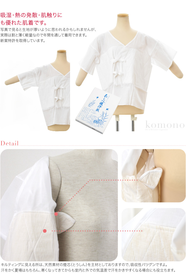 "Wick Ashibe texture sweat absorbing underwear Japanese-style undershirt LL size << lady's woman big size >> ""10"" stocks"