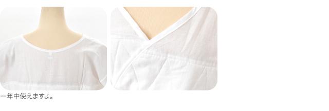 등심아꽃술 방직 땀받이 내의피부 속옷 LL사이즈《레이디스 여성 큰 사이즈》「10」재고품
