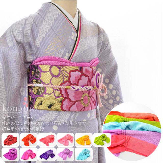 일본은 正絹 帯揚げ 총 포도 무지/기모노 한 쓰레기와 오리지널 설정을 염색 성인식 ・ 일본 ・ 결혼식 ・ 피로연 《 05p25Apr15 》