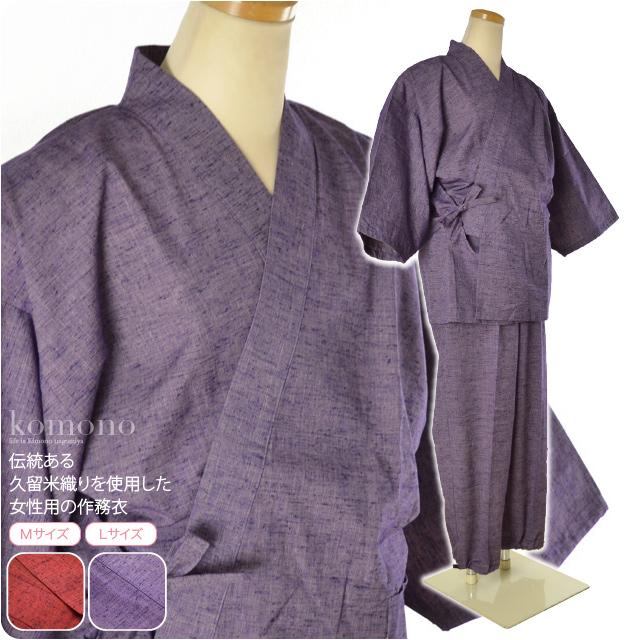 2804 여성용 코 튼 옷/일본 쿠루 메 직 스틸 M, L 《 05p04Jul15 》 《 쇼핑 마라톤 》