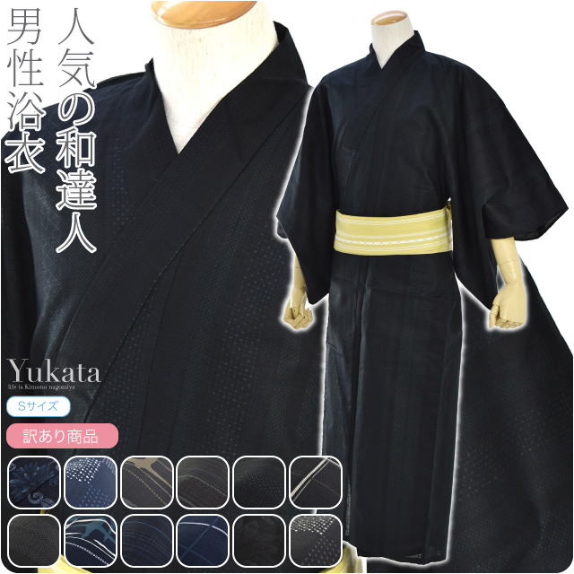 Sum master man yukata ishin    the men s men s things small size high youth     that there is yukata one piece of article newly made product small size  ... 1bbe85ffd