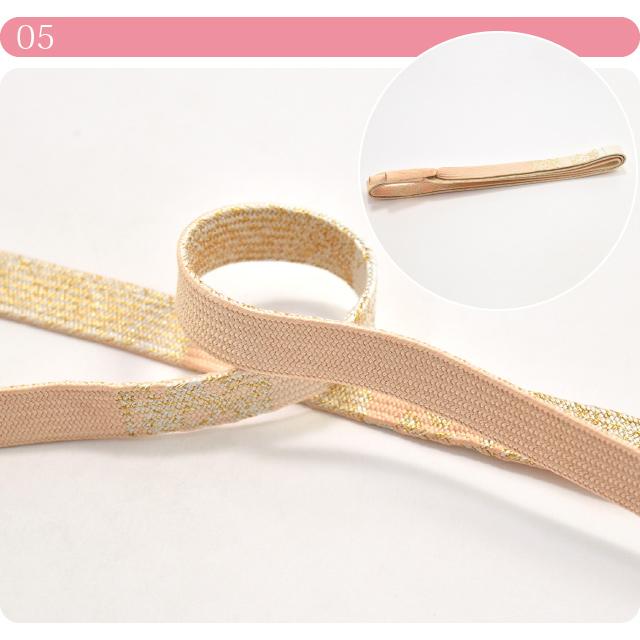 【帯締め】正絹高麗組帯締め三分金 色紙|平組 礼装用 通年用 大人 レディース 女性 メール便OK『20』新品購入 10020837