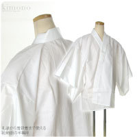 [men-han-juban] White color short under kimono for men`s [Made in Japan]fs04gm