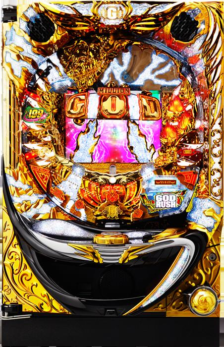 『メーシー』CRミリオンゴッドライジング~ゼウス再び~ 《非循環》 [家庭用電源/音量調節/取扱説明書/ドアキー/玉500発/ドル箱]【中古】