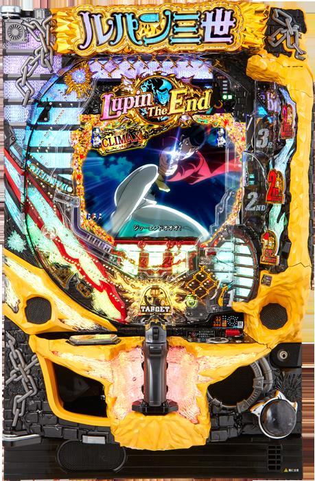 『平和』CRルパン三世~Lupin The End~ 《裏玉循環加工》  [家庭用電源/音量調節/玉約50発/取扱説明書/ドアキー]【中古】
