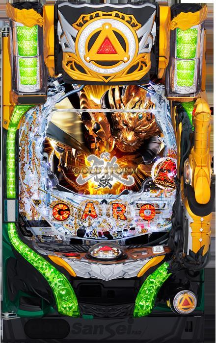『サンセイR&D』CR牙狼GOLDSTORM 《裏玉循環加工》 [家庭用電源/音量調節/取扱説明書/ドアキー/玉約50発]【中古】送料・配送等をあらかじめご相談ください。