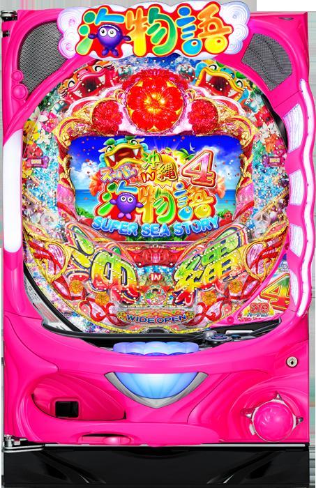 (お得な特別割引価格) 『三洋物産』CRスーパー海物語IN沖縄4MTC 《非循環》 [家庭用電源/音量調節/取扱説明書/ドアキー/玉500発/ドル箱]【】, 100%の保証 6a9368c4