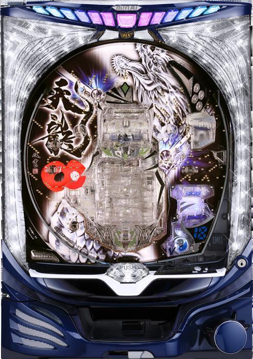 『マルホン』 CR天龍∞ 5000VV 《非循環》 [家庭用電源/音量調節/取扱説明書/ドアキー/玉500発/ドル箱]【中古】】