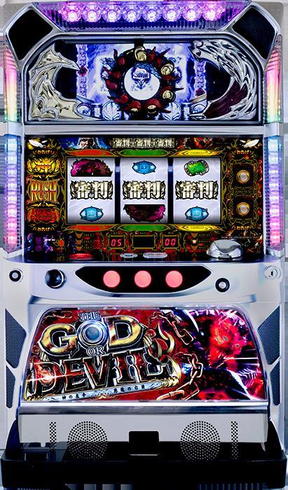 『ハイライツ』神の左手悪魔の右目【コイン不要機】【家庭用電源対応】【音量調節可能】【ドアキー/設定キー付き】【中古