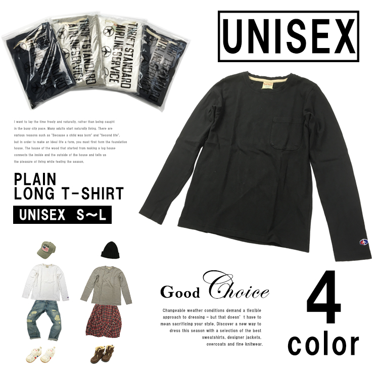 Plain fabric Ron T unisex navy black white gray crew neck men gap Dis long  sleeves American casual link coordinates pair look parent and child