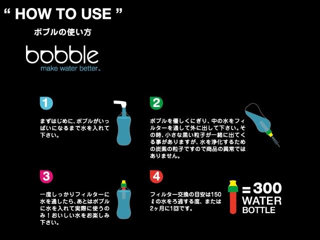 Bobble/버블 1 리터 BOBBLE 세련 된 정수기 필터 된 병 수돗물을 여과 하 여 순식간에 맛 있는 물을 마실 수 있습니다! 세련 된 식당 직 삼
