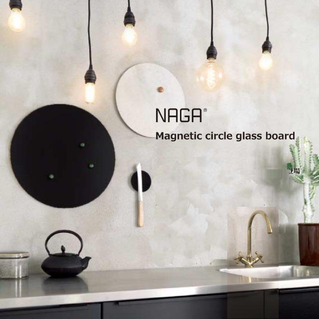 【あす楽】ナガ マグネットサークルガラスボード直径45cm NAGA magnetic circle glass board ガラス素材のボードで強力マグネット留め可能 おしゃれなホワイトボード アートパネル インテリアパネル【送料無料】