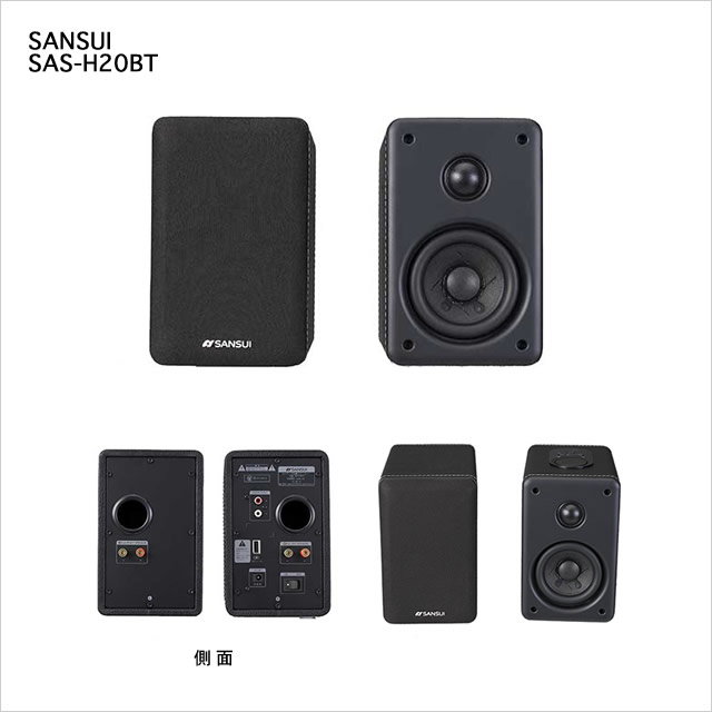 Review appointment with SANSUI / sansui Bluetooth 2.1 ch amplifier built-in speaker upscale leather-like finish of Bluetooth speakers sansui