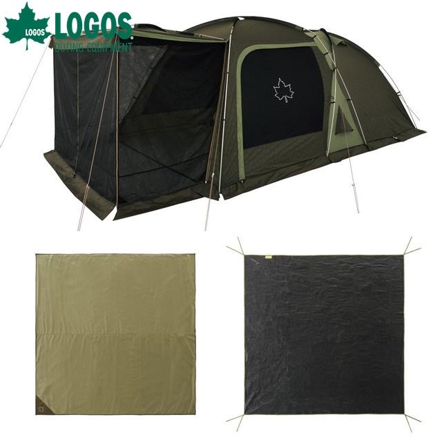 【あす楽】ロゴス/LOGOS LOGOS テントチャレンジセットneos 3ルームドゥーブル XL-BJ 超大型デビルブロックルーム付き3ルームテントと防水マット&グランドシートの3点セット パネルシステムの下も一部屋にした3ルームテント