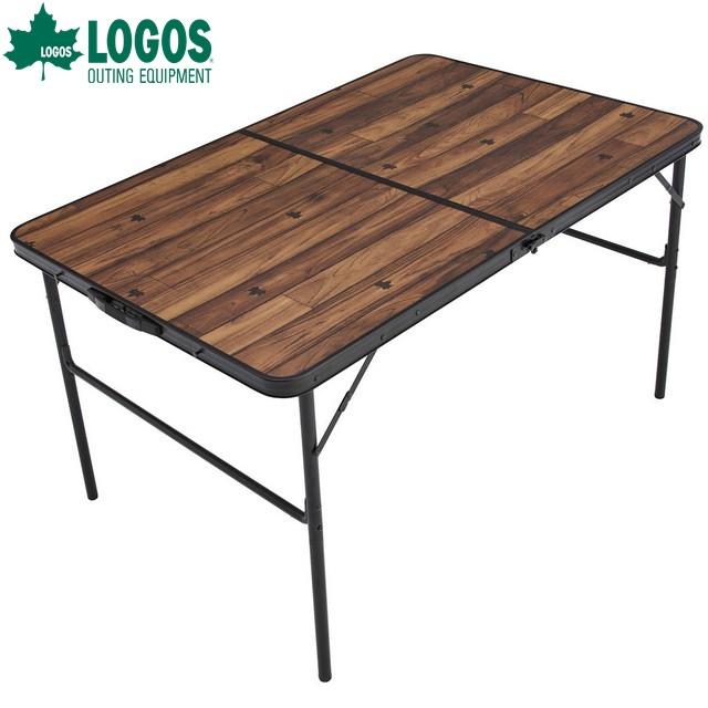 ロゴス/LOGOS Tracksleeper ディナーテーブル 12080 横120cm×幅80cm 高さ2段階可能な折りたたみテーブル ウッド調でおしゃれ【送料無料】