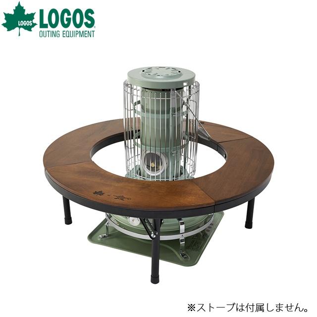 ロゴス/LOGOS LOGOS×ALADDIN ストーブテーブル 円形型の囲炉裏テーブル 丸型 サークル型 アラジンのロゴ入り【送料無料】【2020】