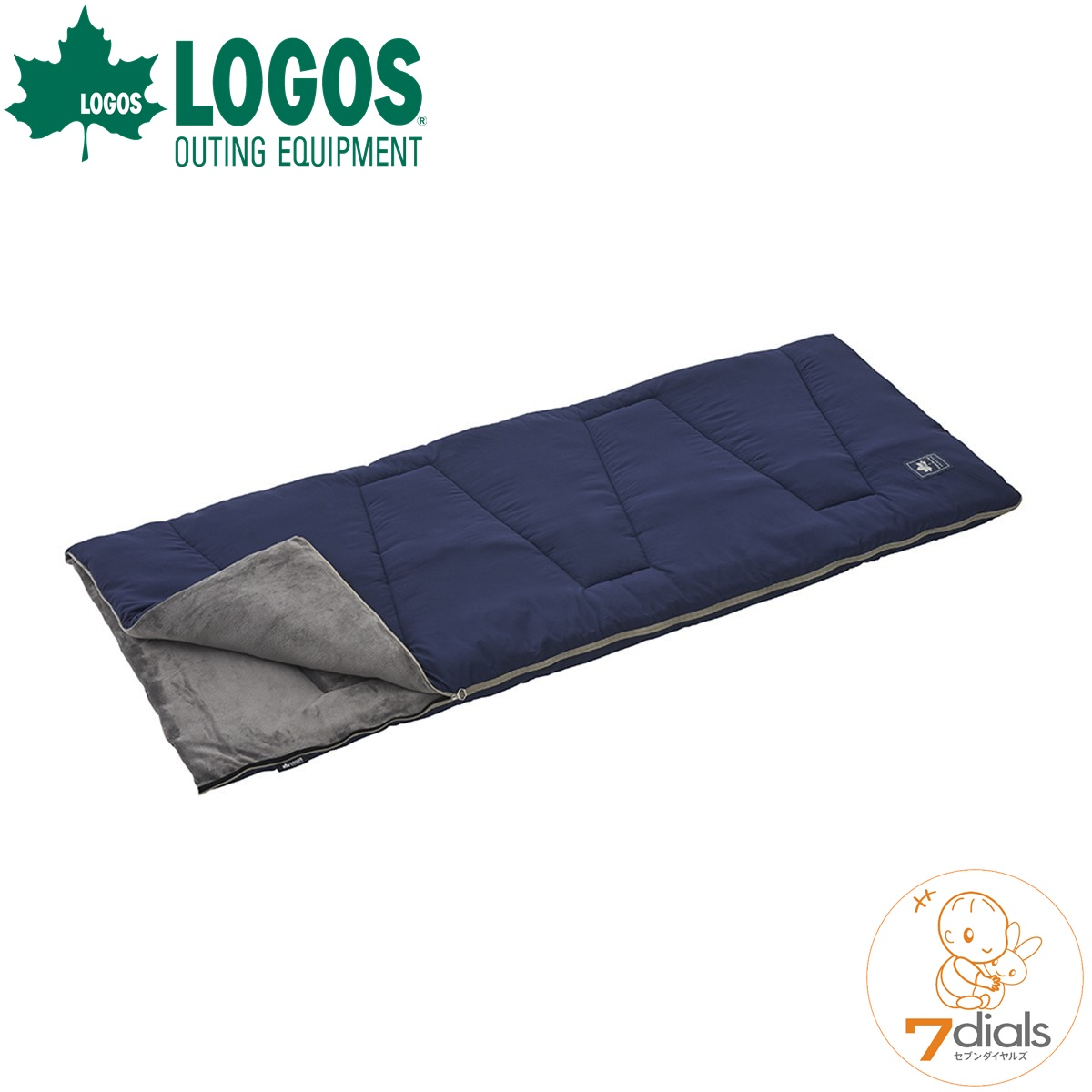 LOGOS/ロゴス 丸洗いソフトタッチシュラフ・0 表はサラサラ、中はやわらか 丸洗い可能な寝袋【送料無料】