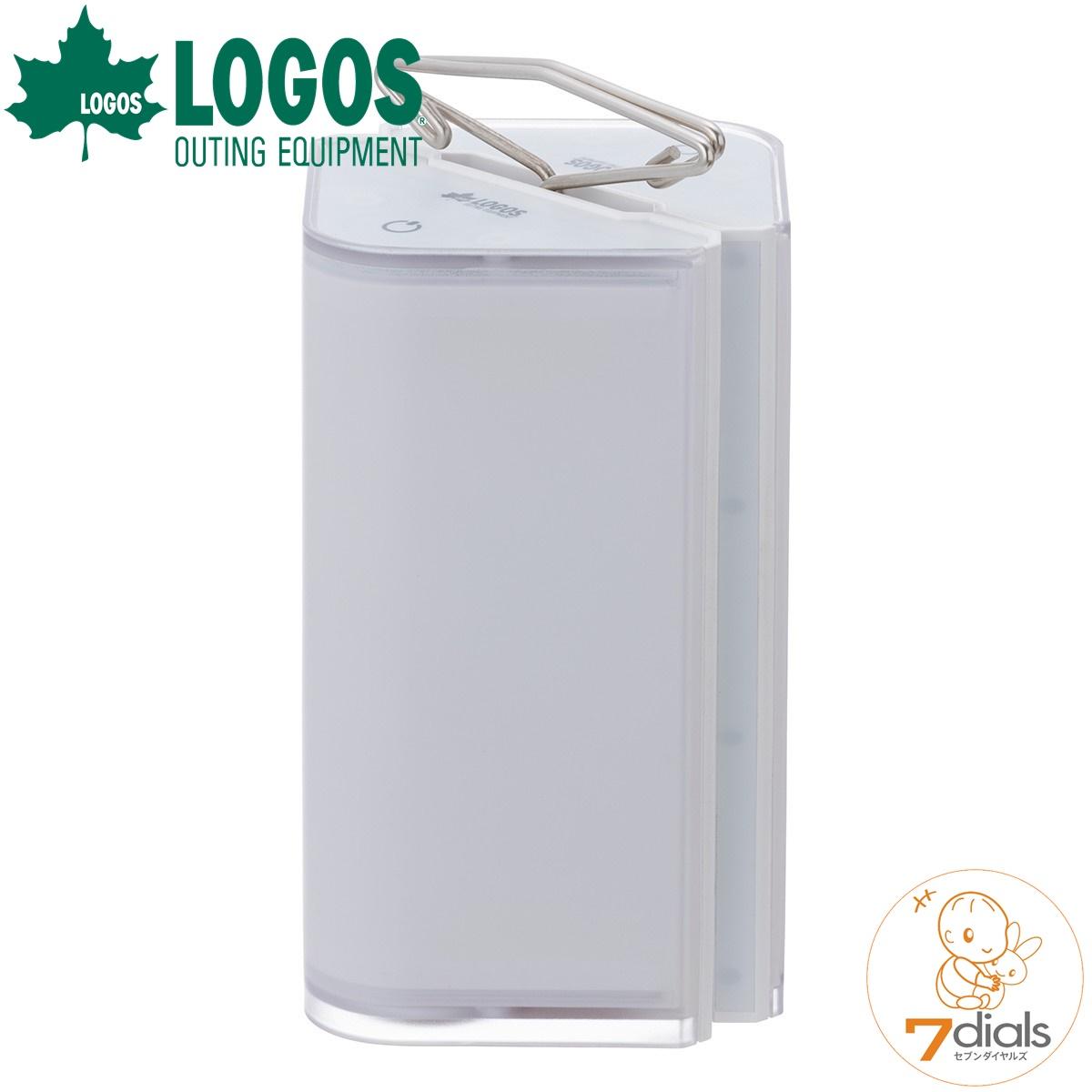 LOGOS/ロゴス ロジックランタン 2つにセパレートできる乾電池式のLEDランタン 約588ルーメン 吊り下げなど使い方色々【送料無料】