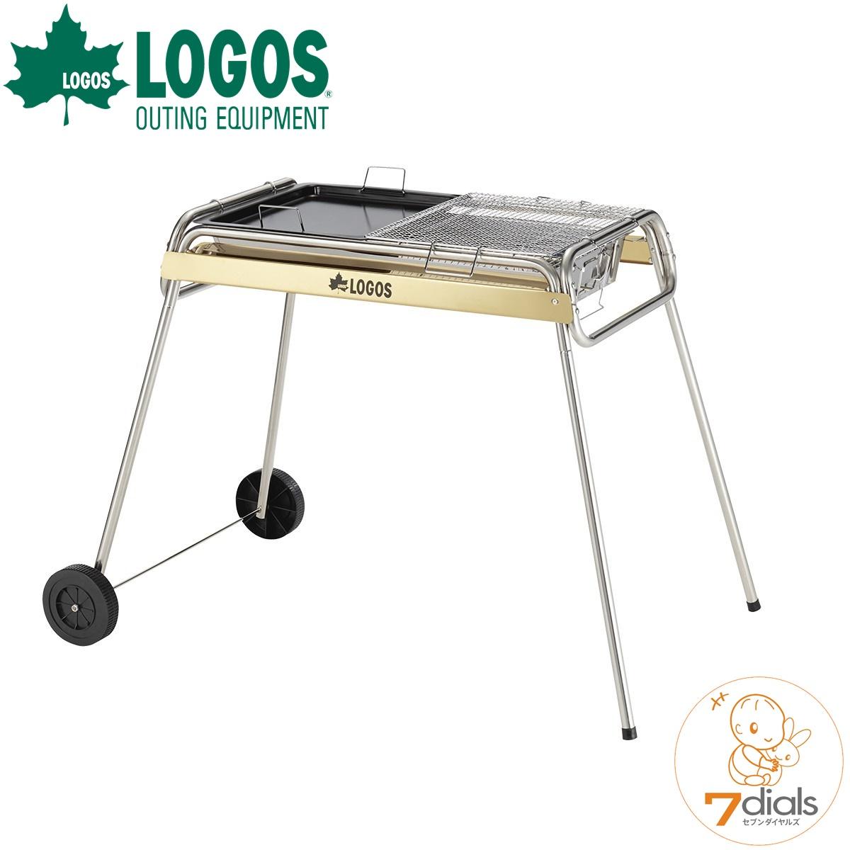 LOGOS/ロゴス eco-logosave チューブラル・キャスター/G80XXL BBQコンロ バーベキューコンロ【送料無料】