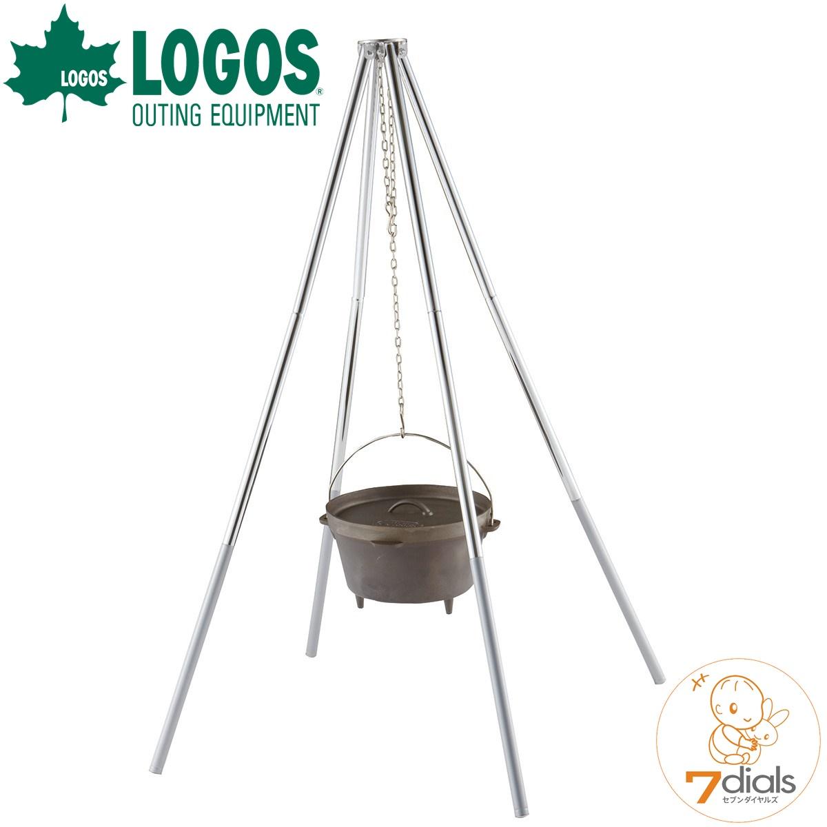 LOGOS/ロゴス クワトロポッド ダッチオーブンの調理に最適な安定した4脚のクワトロポッド コンパクト収納 専用収納バッグ付属 【送料無料】