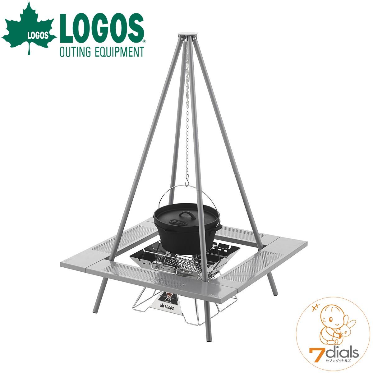 LOGOS/ロゴス 囲炉裏ピラミッドパッケージ ピラミッドTAKIBIと囲炉裏ポッドテーブルの2点セット キャンプでのダッチオーブン料理や焚火に楽しさが増えるアイテム【送料無料】