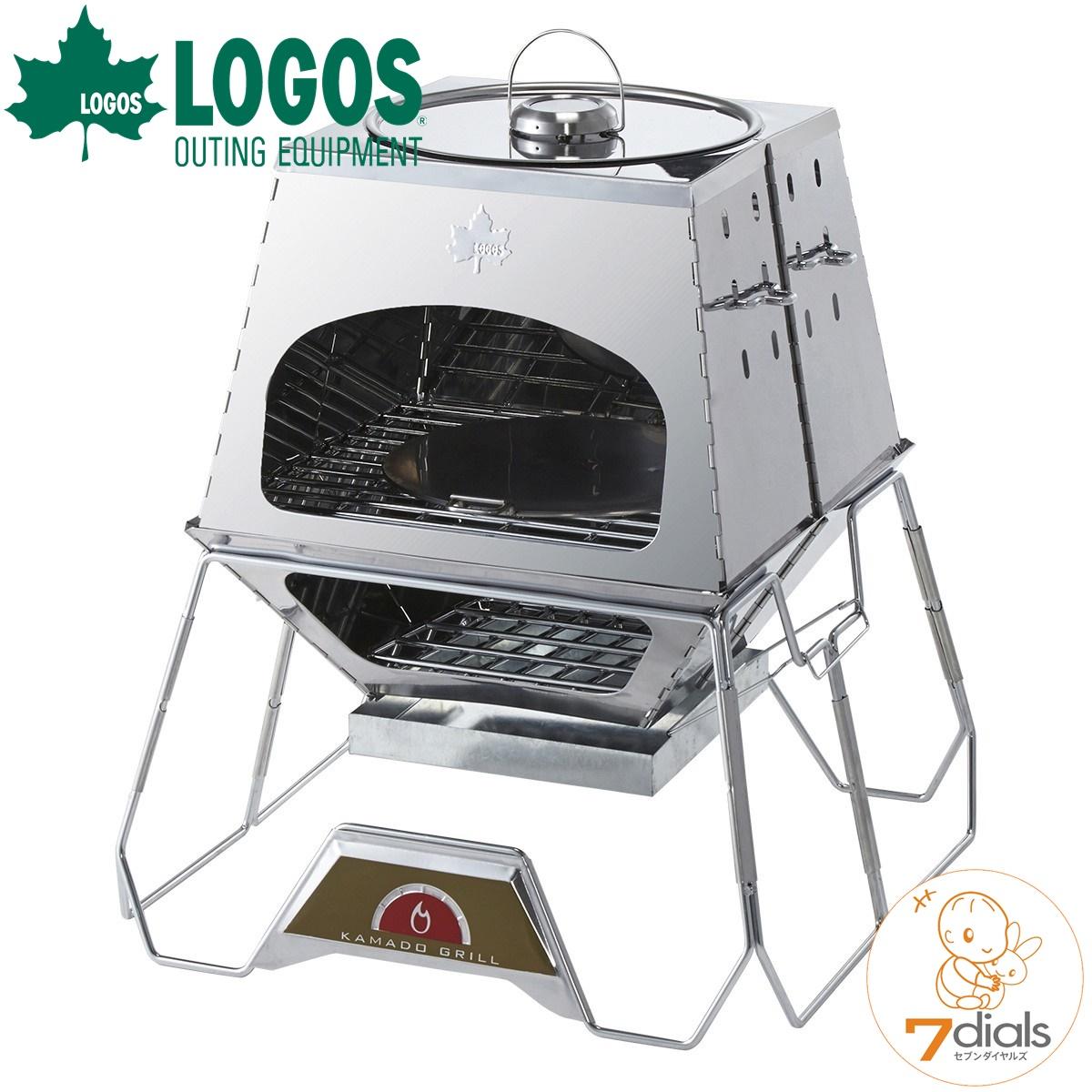 LOGOS/ロゴス LOGOS the KAMADO 同時に鍋料理とオーブン料理、ピザが焼ける便利なカマドグリル 焚火台やBBQグリルとしても使え万能【送料無料】