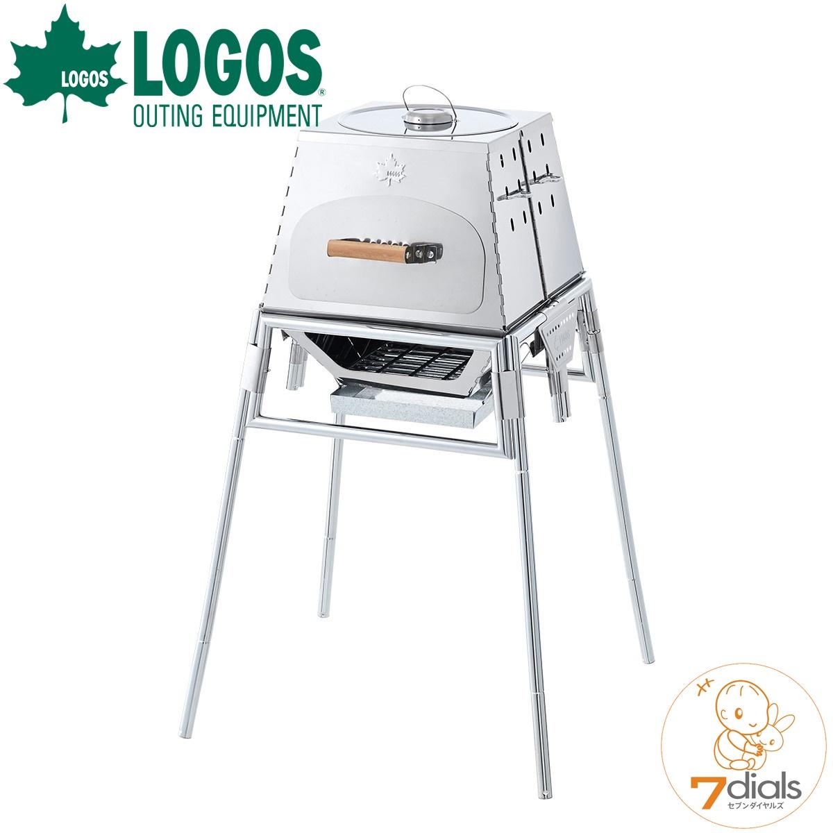 【あす楽】LOGOS/ロゴス LOGOS the KAMADO コンプリート 同時に鍋料理とオーブン料理が可能なグリル 遮温カバーにハイポジション、ローポジションもできる【送料無料】