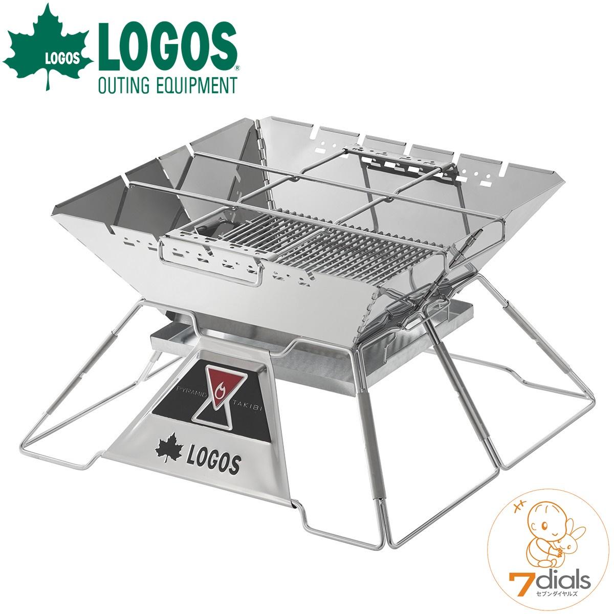 LOGOS/ロゴス LOGOS the ピラミッドTAKIBI XL ゴトク付きで料理も楽しめる本格焚火台 タキビ 組み立て10秒でコンパクト収納 串焼きプレート付き 【送料無料】