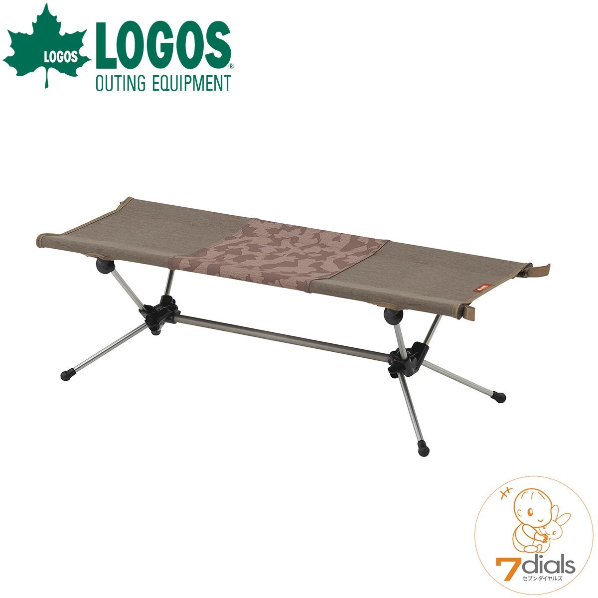 LOGOS/ロゴス LOGOS エアライト・バッグインベンチ 折りたたみ式ベンチで収納コンパクト かさばらず軽量で持ち運びも便利 二人用ベンチ 2人用チェア 椅子【送料無料】
