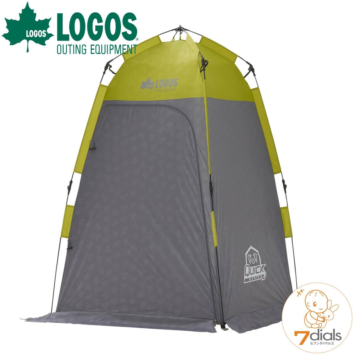 LOGOS/ロゴス LOGOS どこでもルーム Type-M テント 災害時のトイレ用テントや簡易シャワー室用として【送料無料】