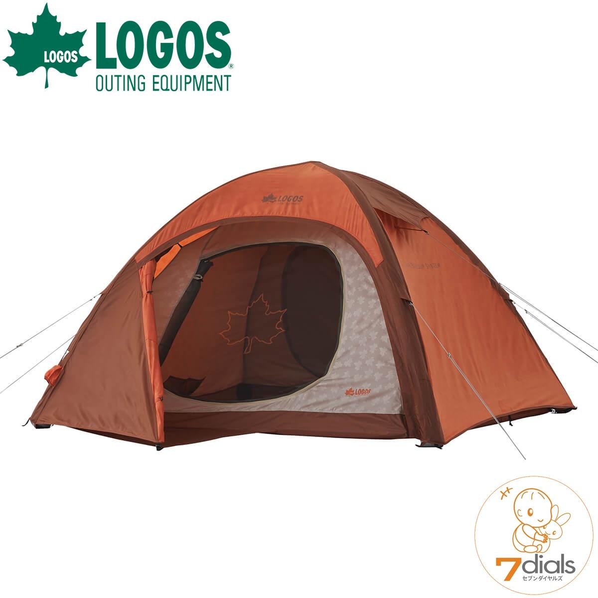 LOGOS/ロゴス エアマジック ドーム M-AH ドームテント 付属のポンプで空気を入れるだけで簡単に設営出来る本格テント【あす楽_土曜営業】【送料無料】ポイント最大24倍