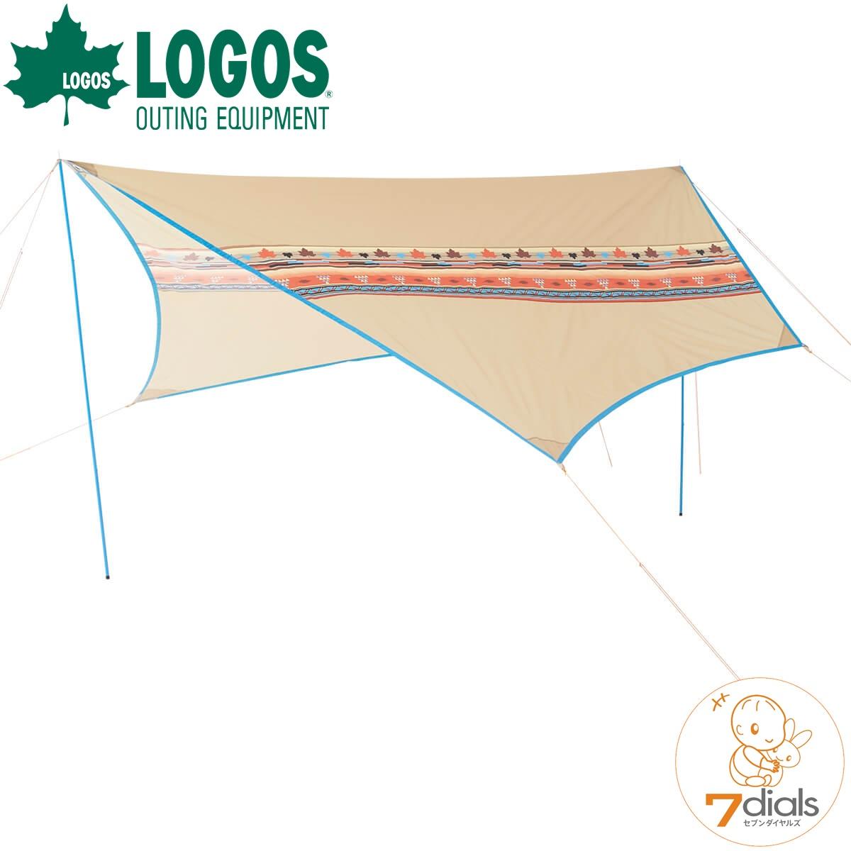 LOGOS/ロゴス LOGOS ナバホティピーブリッジヘキサタープ Tepee ブリッジヘキサ-AE【あす楽】【送料無料】【】
