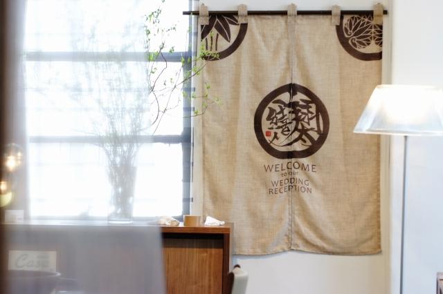 【送料無料】ウェルカムボードの新しい形ウェルカムのれん『家紋のれん』両家の家紋を暖簾にデザインしたお洒落なウェルカムボード【鬼丸工房】大切な結婚式を和モダンでおしゃれなウェルカムボードに 式後も玄関にインテリアとして飾れる