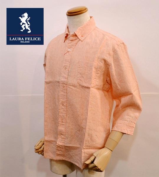 【アウトレットSALE】 ラウラフェリーチェ メンズ シャツ 7分袖 オレンジ 春夏 メンズ服 132-3151
