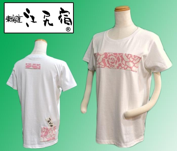 オリジナルTシャツ 東海道 江尻宿Tシャツ レディース バラ柄 ピンク 和棉 手染 和風 和柄 前後3ポケットIyv6Y7bfg