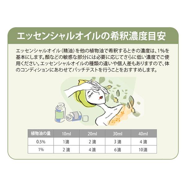 < 7 에스테틱 > 라벤더 프랑스 10ml [에센셜 오일 에센셜 오일 아로마 오일] [에스테틱 용품] [7 에스테틱] ◆