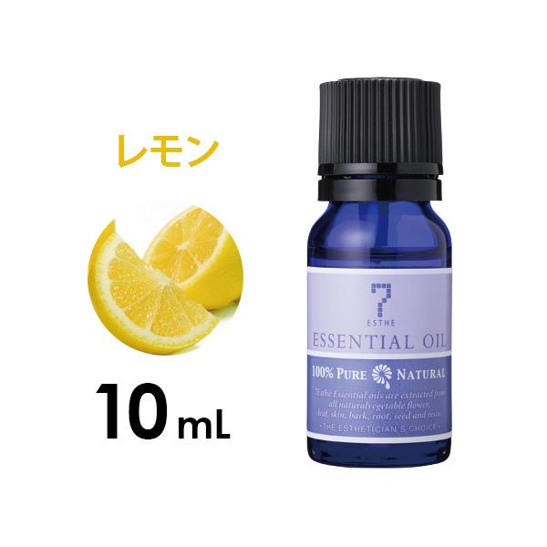 フレッシュなスッキリクリアな香り 期間限定お試し価格 アロマオイル エッセンシャルオイル 精油 数量限定アウトレット最安価格 柑橘系 レモン アロマテラピー アロマディフューザー E-1-1-4 10ml アロママッサージ