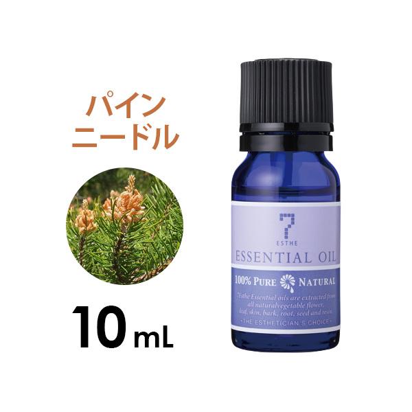 森の奥のような染みわたる香り アロマオイル お買得 エッセンシャルオイル 精油 返品不可 ウッディー系 パインニードル 10ml E-1-1-4 アロママッサージ アロマディフューザー アロマテラピー