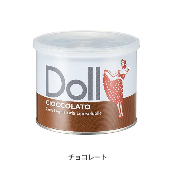<Doll>チョコレート リポソルブルワックス 400ml [ 脱毛ワックス 除毛ワックス ブラジリアンワックス ワックス脱毛 ソフトワックス 毛抜き ムダ毛 ムダ毛処理 脱毛 除毛 ソフト ワックス 脱毛用 ][ E-3-9-7 ][ 7エステ ]