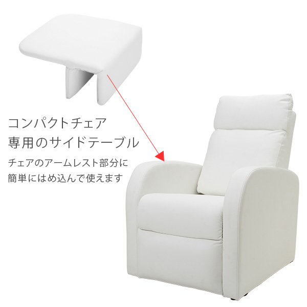 Compact Eyelash extensions for reclining chair side table all colors [side table sidebar reclining chairs Salon Chair Neil Chair reclining chairs], [m-2] [7 Este]