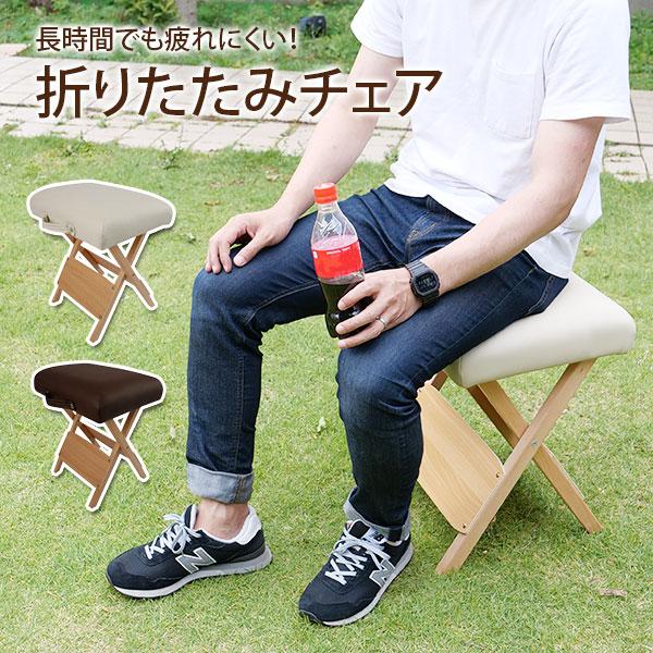 折りたたみスツール 日本製 高さ49cm あす楽 格安店 折りたたみ スツール 木製 全2色 折りたたみチェア イス チェア 椅子 E-2-3-4 折りたたみ椅子