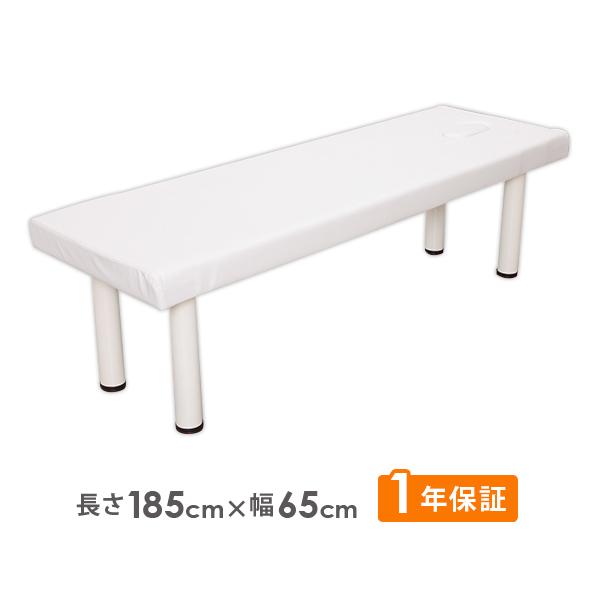 組立簡単 脚を天板に差し込むだけ 1年保証 マッサージベッド 差し込み脚 有孔 ホワイト天板 完売 スチールホワイト脚 長さ185×幅65×高さ45 50 55 60 65cm 施術べッド 診察台 E-2-1-7 ベッド マッサージべッド マッサージ用ベッド 整体べッド エステべッド 正規品 ベット 治療ベッド 治療台 マッサージ台