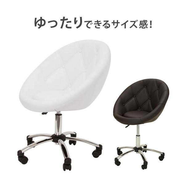 エッグ型 チェア 全2色 [ エステスツール キャスター付き椅子 キャスタースツール 診察椅子 ワーキング ワーク エステサロン スツール イス 椅子 チェア チェアー 回転椅子 丸椅子 キャスター 背もたれ付き 昇降式 ][ E-2-3-5 ][ 7エステ ]