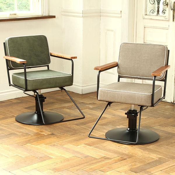 スタイリングチェア Standard NAPOLI 全2色 [ セット椅子 セットイス セットチェア カットチェア カット椅子 カットイス 美容室 椅子 美容師 開業 ][ R-2-2-1 ][ 7エステ ]