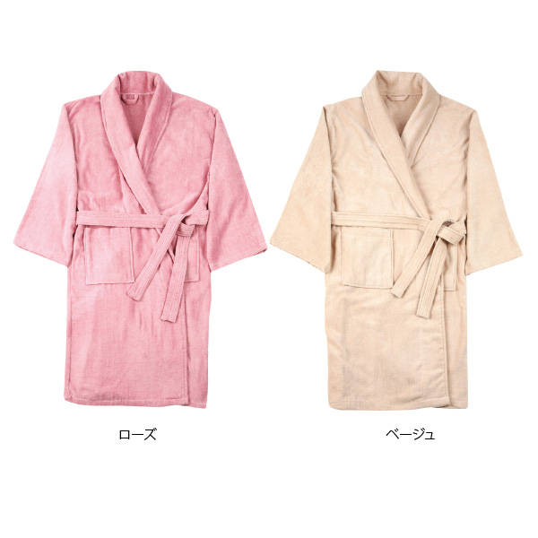 Towel fabric fitted 8 colors [Nightgown for esthetic gown Salon gown towel dressing gown robe] for [commercial treatment] [beauty salon equipment] [7 Este] ♦
