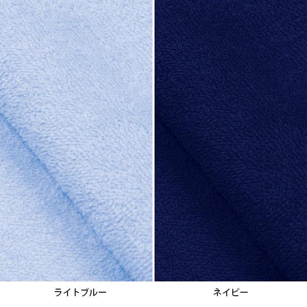 페이스 타 올 (100%) 250 匁 34 × 86cm 총 14 색 6 매 세트 [수건 얼굴 수건 미용 수건 업무용 수건] [E-3-7-1] [7 에스테틱] ◆