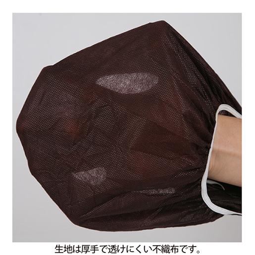 超級適合的短褲 l/XL 2 顏色 •