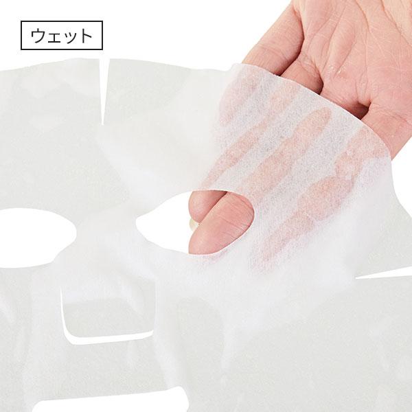 Face Mask Facial