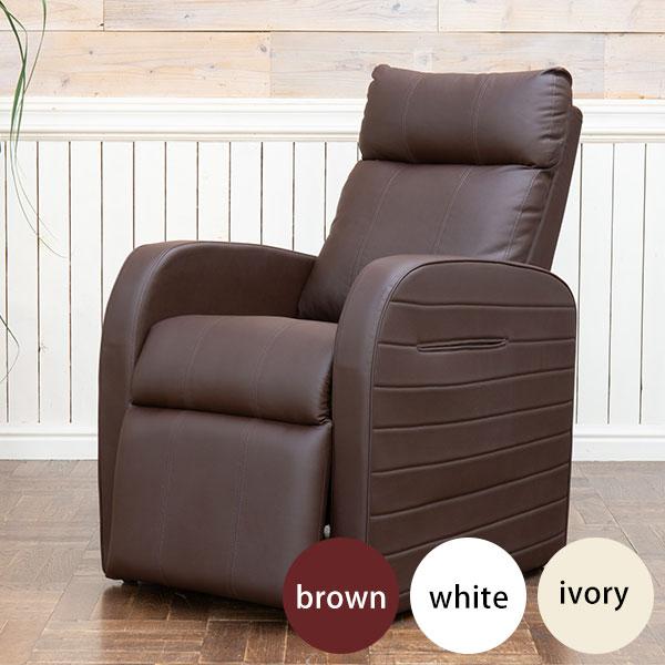 リクライニングチェア オットマン一体型 WORLD LASH コンパクト フットペダル式 全3色 [ リクライニングソファ 一人用 オットマン付き おしゃれ ネイルチェア ネイル椅子 エステ まつげエクステ サロン イス 椅子 ][ M-1 ][ 7エステ ]