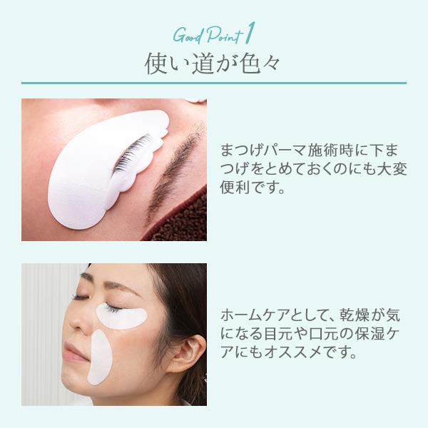 Cosmetic Makeup Facial Eye Care Mask Sheet 50 Pcs for Women Ocean Potion Face Sunscreen SPF 35, 3 Fl Oz